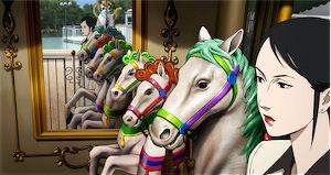 Dr. Chiba, merry-go-round horses, mirror