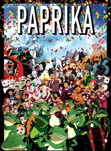 Movie poster for Paprika