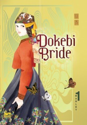 Dokebi Bride Volume 1