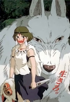 Mononoke Hime with her mother, Moro