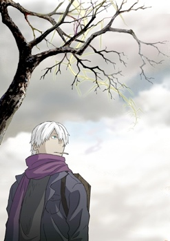 Ginko the Mushi-shi